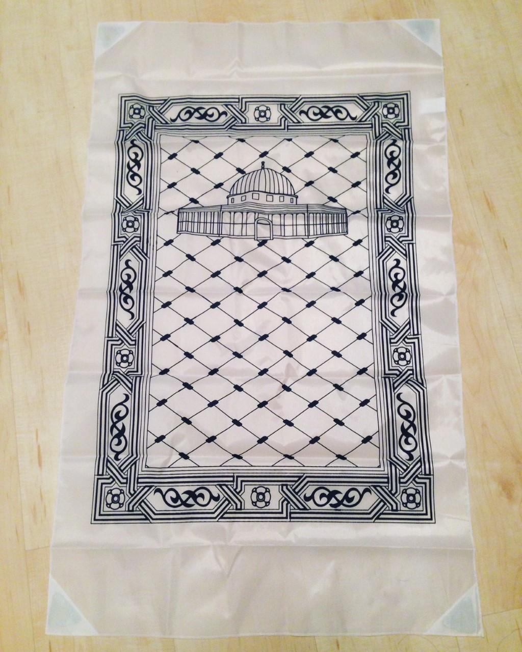 Friends of Al Aqsa Travel Pocket Prayer Mat