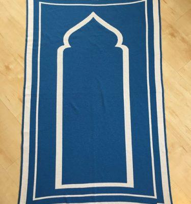 blue plain contemporary prayer mat