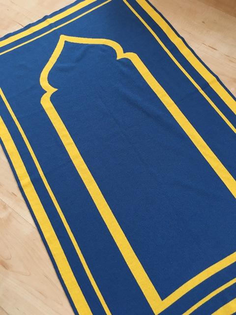 plain contemporary prayer mat