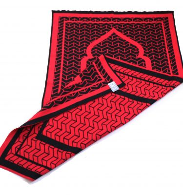 Red Prayer Mat rug british designer