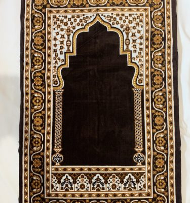 Dark brown Thick Sponge Padded Prayer Mat