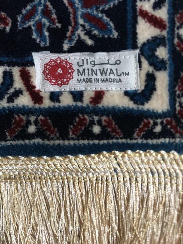 Blue Haramain inspired Prayer Mat Rug Carpet Made in Madinah Munawwarah