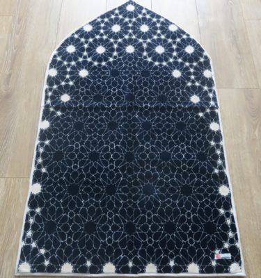 Geometric Arch Shaped Curved Dome Luxury Prayer Mat Rug from Madinah