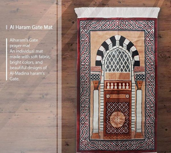 Al-Haram Gate Prayer Mat Rug Carpet Made in Madinah Munawwarah