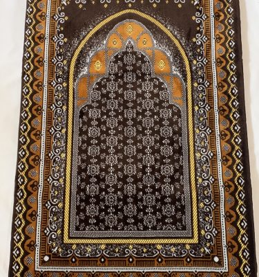 brown Padded Prayer Mat Rug Thick
