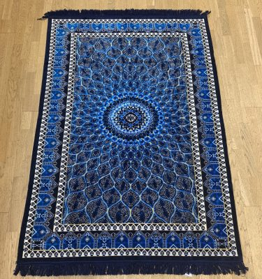 Luxury Large Group Prayer Rug Made in Madinah