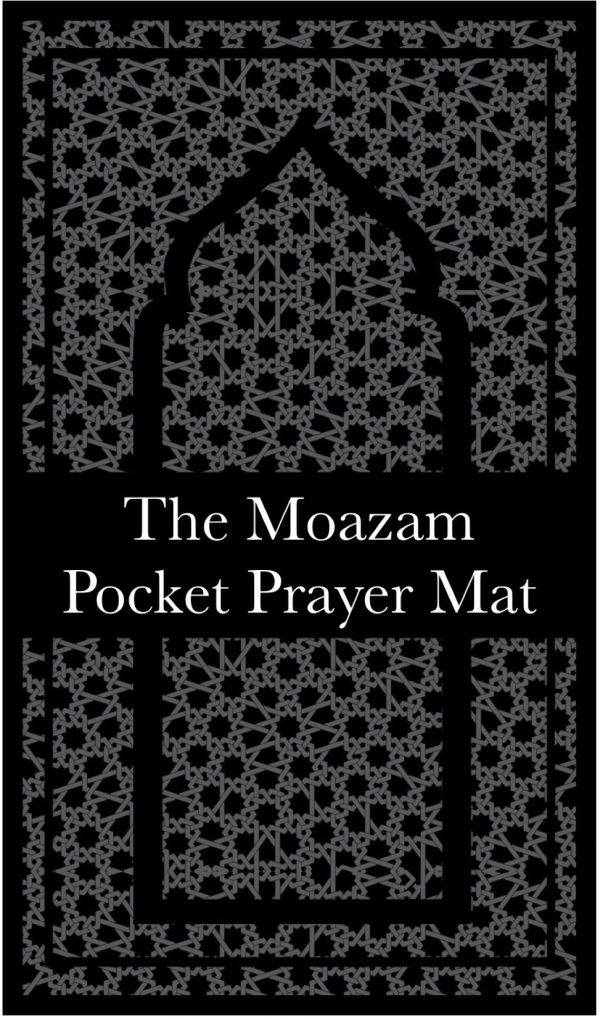 Pocket travel prayer salah mat for ramadan eid